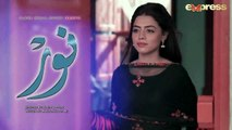Pakistani Drama _ Noor - Episode 83 Promo _ Express Entertainment Dramas _ Asma,_HD