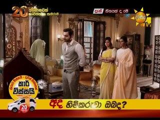 Heenayakda Me 02/08/2018 - 286