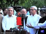 بلوچستان میں حکومت سازی مشکل صورت اختیارکرگئی، جہانگیر ترین کےجام کمال کی وزیراعلیٰ نامزدگی کے اعلان پر پی ٹی آئی بلوچستان  کے ارکان ناراض ہو گئے.مزید ویڈیوز د