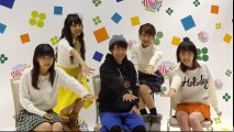 Morning Days Happy Holiday 10ki Member Fanclub Tour in Yamanashi (Disc 1) Part 1