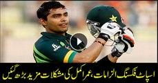 Umar Akmal in trouble again