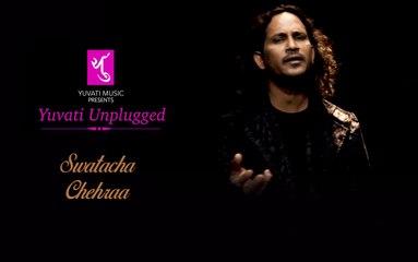स्वत:चा चेहरा | Swatacha Chehraa | Full Video Song | Yuvati Unplugged | Yuvati Music