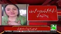 پشاور، پشتو کی معروف گلوکارہ اور اداکارہ نی�
