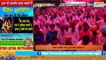 ਭਗਵੰਤ ਮਾਨ ਦੇ ਕਨਵੈਂਸ਼ਨ 'ਚ ਨਾ ਜਾਣ ਤੇ ਬੀਬੀ ਹੋਈ ਅੱਗ ਬਾਬੂਲਾ Rupinder Kaur   Bhagwant Mann  Bathinda Rally