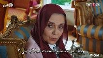 الحلقه 1  من مسلسل لا تتــرك يــدي مترجم - قسم 2