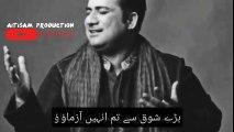 Best Rahat Sad Song Urdu Lyrical - HD Whatsapp Status 2018
