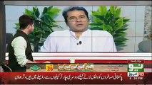 Apko Pata Chalega Imran Khan Ki Cabinet Say Kay Wo Theek Kaam Karnay Jaraha Hai Ya....-Imran Khan