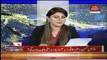 Kiya Dr Yasmin Rashid CM Punjab Banrahi Hai Dr Yasmin Ne Kiya Kaha