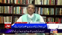 Who could be Chief Minister of Punjab? Sohail Warraich's analysis