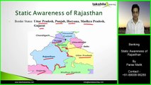 STATIC AWARENESS OF RAJASTHAN FOR BANK EXAM