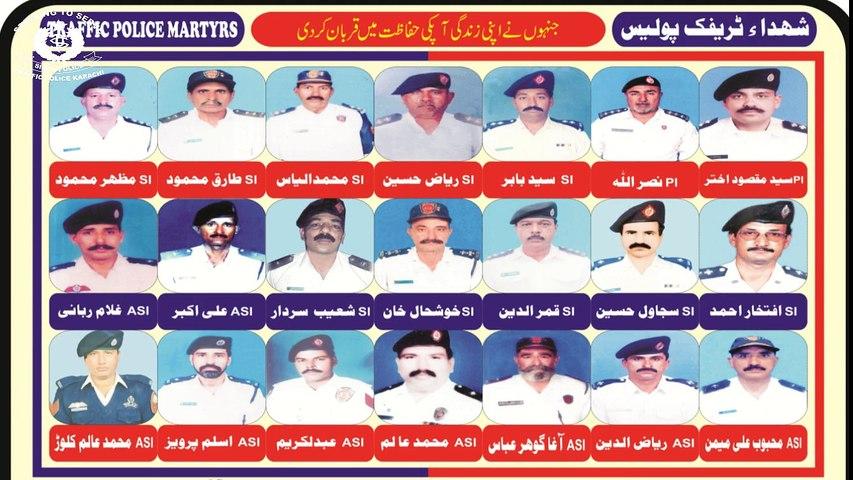 Tribute To Shahuda e Police_Ahmad Ishaque Jehangir DIG Traffic Karachi.