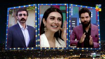 The After Moon Show Sos 2 Epi 04 HUM TV 4 August 2018