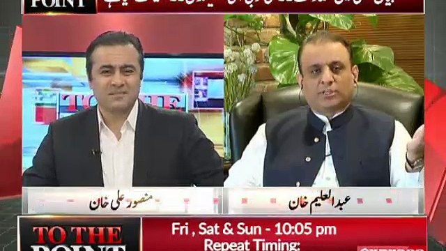 Will you leave your business if becomes CM? Aleem Khan reply