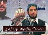 A brief look at Ghaus-ul-Azam Sayyiduna Hazrat Abdul Qadir Jilani R.A