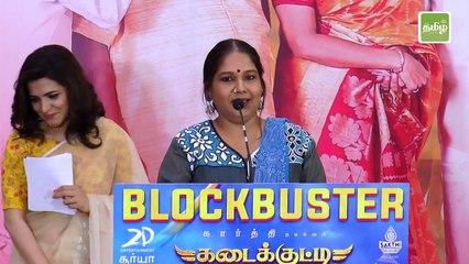 5 அக்காக்கள் - Kadaikutty Singam Success Meet - TTN