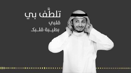 أحمد علوي - تجّرا و قولها - 2018
