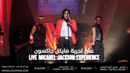 MJ Tribute Show in Saudi Arabia #WHOSBAD