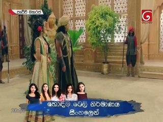 Pruthuvi Maharaja 05/08/2018 - 23