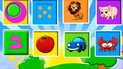 Kids 1st Shape Puzzle Safari animals.wmv