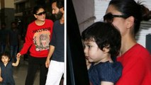 Kareena Kapoor Son Taimur Ali Khan Meets Soha's Daughter Inaya Naumi Khemu