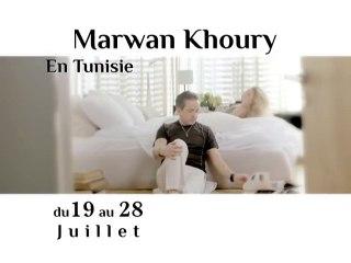 Marwan Khoury - Tunis Summer Festivals 2013 مروان خوري - مهرجانات تونس الصيفية