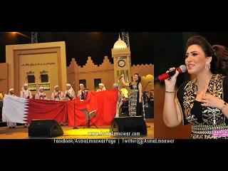 Asma Lmnawar - Raya Maghribiya   (2013 أسما لمنور - راية مغربية (مهرجان سوق واقف