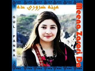Khudaya Baran Rwalaya | Pashto Pop Singer | Gul Panra | Pashto Song | HD Video