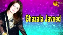 Okhanda Janana | Pashto Pop Singer | Ghazala Javed |  HD Video