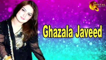 Okhanda Janana | Pashto Pop Singer | Ghazala Javed |  HD Video