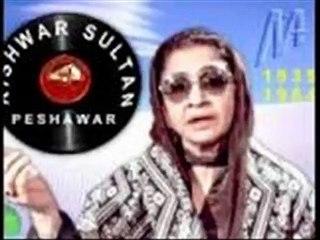 Naseeba Sa Thokay De | Pashto Singer | Kishwar Sultan | Pashto Songs  Badaly | HD Video