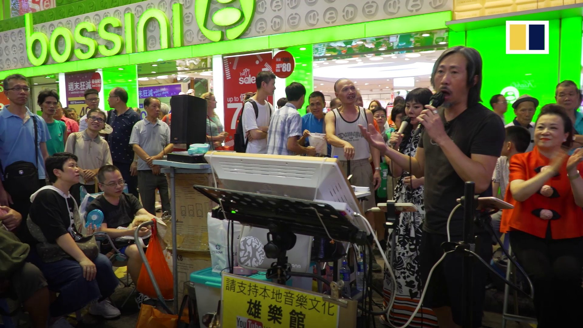 The Last Performance - Street musicians in Hong Kong will not be silenced