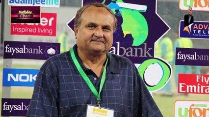 "Happy Birthday  ""Iqbal Qasim"" | 06th August  | Celebrity Birthday | HD Video"