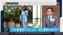 """""""슈, 하루 만에 8천만 원 잃어"""""""
