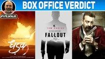 Mission: Impossible – Fallout | Dhadak | Box Office Verdict | Saheb, Biwi Aur Gangster 3