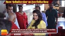 BollywoodNews II Helicopter Eela trailor launch II Kajol talks about her upcoming flick 'Helicopter Eela'