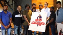 Puri Jagannadh Unveiled the Bluff Master First Look