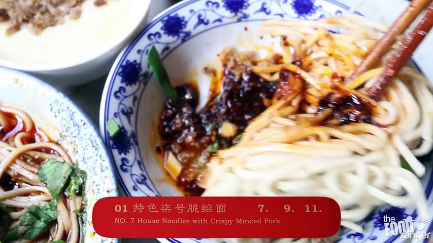 Enter Noodle Heaven   Szechuan, China