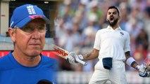India Vs England 2nd Test: Virat Kohli is not the Best Batsman says Trevor Bayliss | वनइंडिया हिंदी