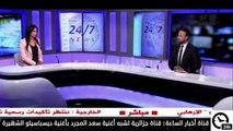 القناة الجزائرية منبهرة بنجاح سعد المجرد - Saad Lamjarred - Casablanca