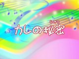 Mermaid Melody Principesse Sirene - Episodio 65 - Segreti e bugie