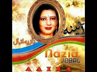 Raka Saqi Raka | Pashto Pop Singer | Nazia Iqbal | Pashto Song | HD Video