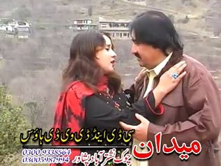 Sta Qatilano Stargo | Pashto Pop Singer | Nazia Iqbal | HD Video