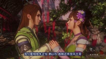 畫江湖之靈主 第1季 第37集 危臨在即【官方版】Drawing Jianghu