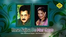 Tahir Mehmood Nayyar, Nooran Lal - Rose Sajna De Mar Gaye - Pakistani Old Hit Songs