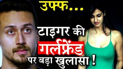 Big Revelation on Tiger Shroffs GirlFriend Disha Patni