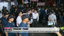 Gyeongsangnam-do Province governor released after 15  hours of questioning over 'Druking' scandal