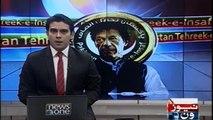 Election Commission Spokesperson Altaf Ahmad Khan talks to Newsone