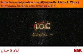 MBC Omar Series Episode 5 Part 1 full with Urdu and English