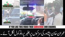 imran khan without protocol on peshawawr roads | imran khan without protocol