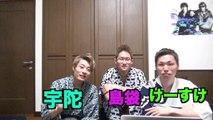 第2回ヒカキンVS島袋ビートボックスバトル【Beatbox Game】